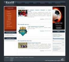 Speis - футбольная статистика топ-чемпионатов