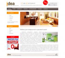 """Мебельное предприятие """"Idea"""""""
