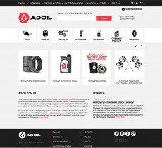 AD-OIL.COM.UA