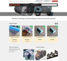 KONVEER Интернет-супермаркет комплектующих конвейеров и резинотехнических изделих