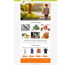Розбишака - интернет-магазин детской одежды.